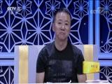 [綜藝盛典]王曦梁VS紫檀 挑戰繞口令