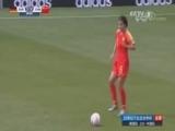 [女足]U20女足世界杯:德国VS中国 下半场