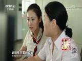 《大国基业——世纪三峡》(3) 黄金水道 走遍中国 2018.08.15 - 中央电视台 00:25:51