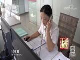 """[走遍中国]""""长航江达""""号见证""""黄金水道""""的变化"""