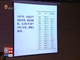 [贵州新闻联播]水稻优质绿色发展研讨会在贵阳举行