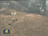 [视频]美媒称击中也门客车的炸弹来自美国
