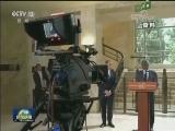 [视频]联合国前秘书长安南去世