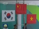 [视频]第18届亚运会在印尼首都雅加达开幕