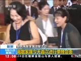 [新闻30分]朝韩离散家属团聚活动 离散家属今天首次进行单独会面