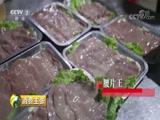 《消费主张》 20180821 2018中国夜市全攻略:重庆