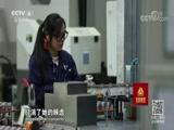 《大国基业——大通道》(1) 异军突起 走遍中国 2018.08.27 - 中央电视台 00:26:24