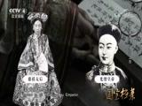[国宝档案]九门之首正阳门