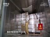 [走遍中国]中欧班列上的特制集装箱