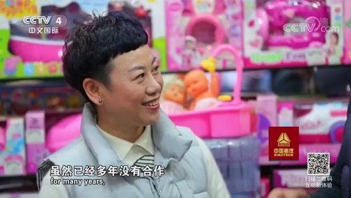 [走遍中国]中欧班列为国外商品进入中国带来的便利