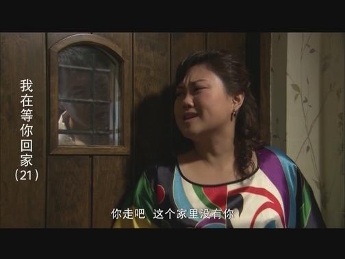 朱美容欲离婚 满江红上诉争夺萌萌 00:00:56