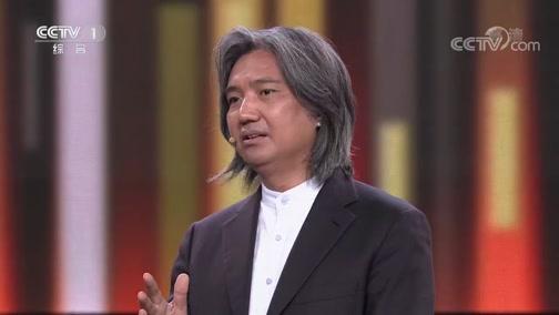 [开讲啦]青年代表提问吴为山:您在青年时期关注什么?有什么思考?