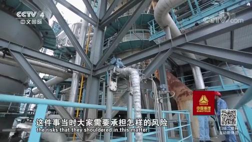 《大国基业——加油中国》(1) 绿色担当 走遍中国 2018.09.17 - 中央电视台 00:26:21