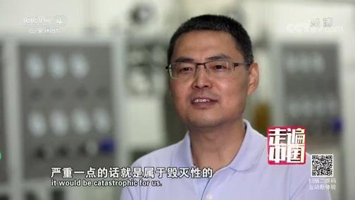 《大国基业——加油中国》(2) 穿在身上的石油 走遍中国 2018.09.18 - 中央电视台 00:26:22