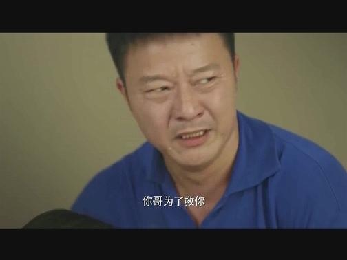 青青截肢手术被拦下 苏卫东寻治疗新手段 00:00:56