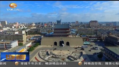 [甘肃新闻]第二届凉州文化论坛暨中国·河西走廊第八届有机葡萄美酒节开幕