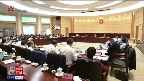 [贵州新闻联播]省人大常委会专题询问:直面脱贫攻坚问题 谋划同步小康良策