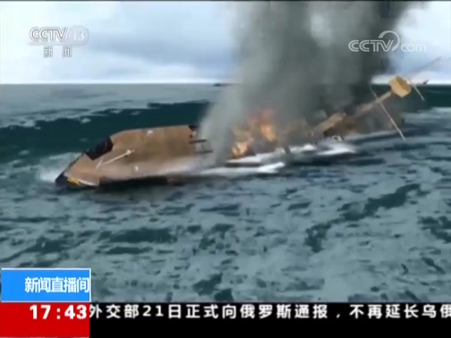 [新闻直播间]甲午海战经远舰水下考古 经远舰倒扣沉没 保存情况基本摸清