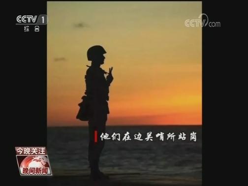 [视频]思国·家在远方