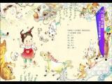 辣妈帮 2018.09.24 - 厦门电视台 00:17:51