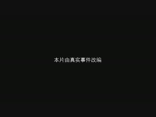 台海视频_XM专题策划_《在一起》-微剧情类片-中共厦门市中小企业服务中心支部委员会 00:04:39
