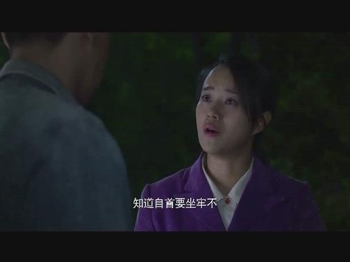 台海视频_XM专题策划_9月25日《小草青青》15-16 00:00:56