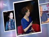 甘传辉:新时代的石头记 玲听两岸 2018.10.06 - 厦门电视台 00:30:14