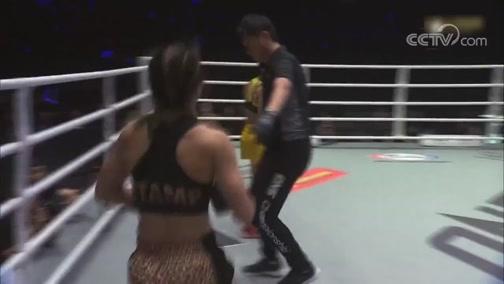[拳击]ONE冠军赛国士无双:庄凯婷VS斯坦普-菲尔泰斯