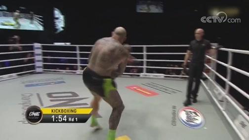 [拳击]ONE冠军赛国士无双:安德烈-梅尼埃VS艾龙
