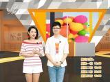 炫彩生活(美食汽车版) 2018.10.07 - 厦门电视台 00:11:18