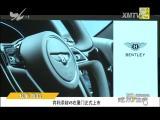 炫彩生活(美食汽车版)2018.09.25 - 厦门电视台 00:12:15