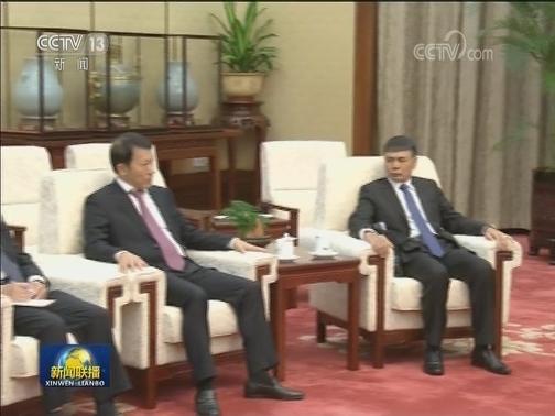 [ca88亚洲城娱乐]栗战书会见越共中央政治局委员,越南公安部部长