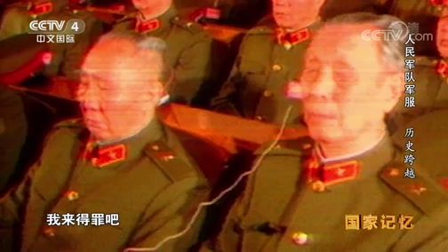 <b> 20181012 《人民军队军服》系列 第五</b>