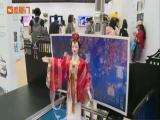 """精彩回看:第四届中国""""互联网+""""大学生创新创业大赛总决赛开幕啦! 00:16:44"""
