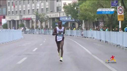 [综合]2018天门国际半程马拉松