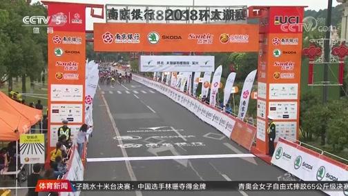 [自行车]环太湖自行车赛收官 瓦利获得总冠军(新闻)