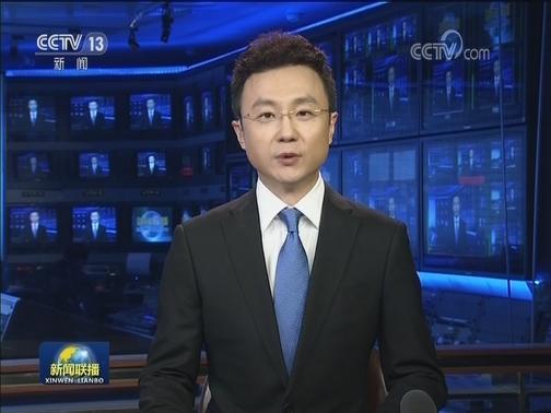 [视频]习近平致信祝贺西藏民族大学建校60周年