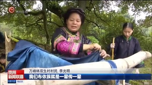 [贵州新闻联播]乡愁集市:留住传统 品味乡愁