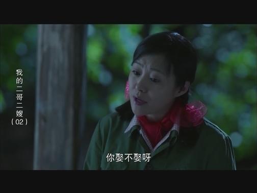 台海视频_XM专题策划_10月17日《我的二哥二嫂》2-3 00:00:56