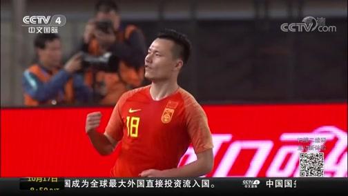 [中国新闻]国足热身赛