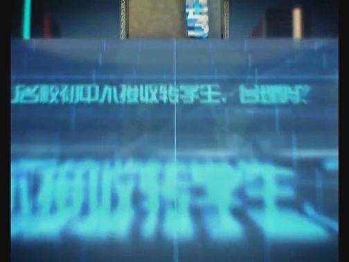 """20年老地标停业,实体百货业能""""浴火重生""""吗? 00:03:12"""