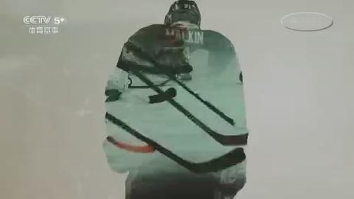 [冰球冰球]20181019 回顾NHL中国赛北京站