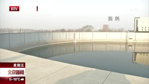 [北京新闻]南水进京总量超40亿立方米