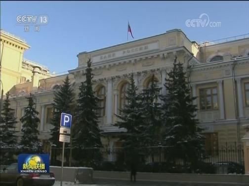 [视频]普京称俄罗斯将减少依赖美元