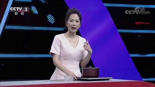 只需两步就能做椰汁糕? 是真的吗 2018.10.20 - 中央电视台 00:10:21