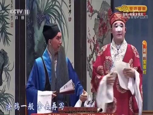 越�∥迮�拜�廴�集 主演:���利 徐��芳 周�G(空中�≡� 20200917)