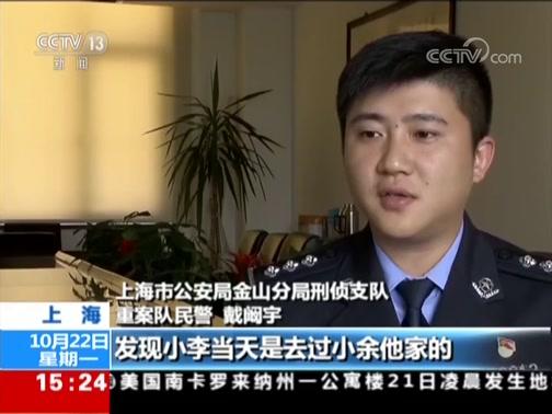 """[新闻直播间]上海 """"疯狂的古币"""" 有预谋作案 警方循迹查找线索"""