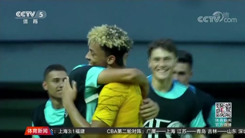 [国际足球]亚足联U19锦标赛 澳大利亚击败越南(新闻)