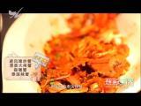 炫彩生活(美食汽车版) 2018.10.22 - 厦门电视台 00:14:16