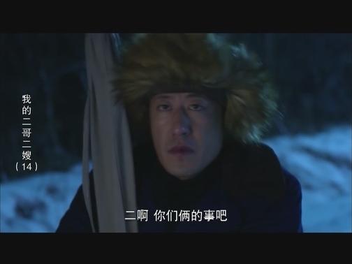 阮若水意外坠河 李科长病倒 00:00:57